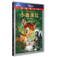 小鹿斑比1 盒装DVD迪士尼动画片光盘碟片 中英双语