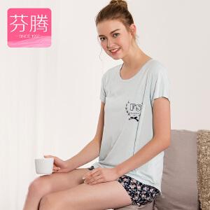 芬腾睡衣女短袖夏季新款棉质花色短裤家居服套装