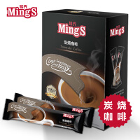 Mings铭氏日式炭烧咖啡20g*10条 特浓三合一速溶咖啡200g