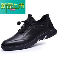 新品上市鞋子男秋季潮鞋新款牛皮休闲鞋韩版潮流男士运动鞋透气百搭男皮鞋 黑色 81633-1