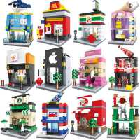 兼容乐高积木男孩子益智力拼装玩具儿童拼插迷你城市房子街景商店
