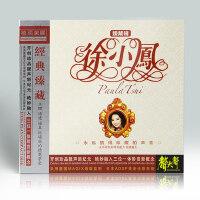 黑胶CD 汽车CD 徐小凤 臻藏辑 车载音乐 永远值得珍藏的声音