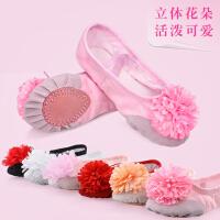 儿童舞蹈鞋女宝宝芭蕾舞鞋猫爪鞋女童跳舞的鞋子少儿软底鞋练功鞋