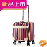 商务男士拉杆箱万向轮寸 出差行李箱登机旅行箱女 pu小皮箱时尚 五彩粉 皮面