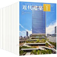 日本 近代建筑 杂志 订阅2021年 B19 建筑设计杂志