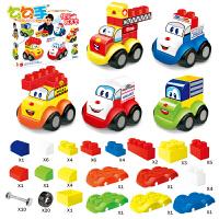 勾勾手 儿童积木玩具男宝宝益智塑料拼装汽车大颗粒拼插2-3-6周岁