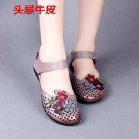新款凉鞋真皮软底复古民族风平底妈妈鞋镂空女单鞋手工花朵