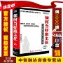 正版包票 如何当好班主任 魏书生(2VCD+1本书)告诉您当好班主任的奥秘视频讲座光盘影碟片