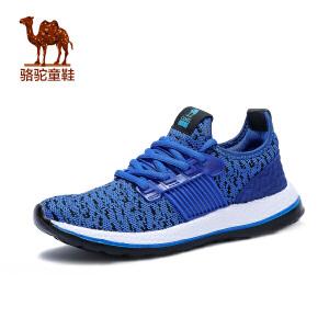 小骆驼童鞋春夏大童男童飞线运动鞋青少年跑步鞋
