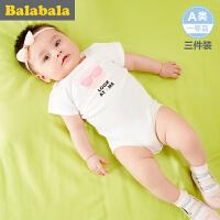 巴拉巴拉新生儿婴童连体衣宝宝 女童爬服2017夏新款 婴儿儿童哈衣女