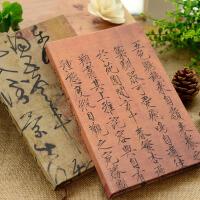 32k复古日记本厚手帐本布艺古风记事本a5本子中国风笔记本文具