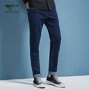 七匹狼旗下圣沃斯系列牛仔裤 2017秋季新款 时尚百搭修身牛仔长裤