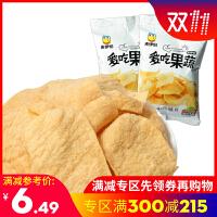 【来伊份专区满299减200元】山药脆片32gx3薄片脆薯片休闲零食小吃来一份