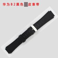 适用华为表带 智能手环表带 运动商务版腕带皮革替换手表带