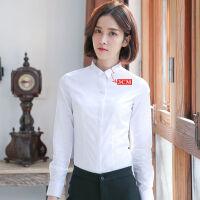 七分袖衬衫女长袖春夏韩版修身工作服工装职业正装ol白色小领衬衣