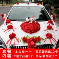 主婚车装饰套装 结婚用品全套主婚车装饰套装花车装饰车队车头花婚车花装饰粉色