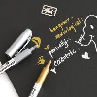 金色银色工艺笔 金银色记号笔签到签名贺卡书法笔油漆笔