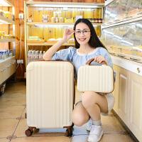 子母拉杆箱万向轮糖果色旅行箱密码行李箱小清新女22 24 26寸韩版 26寸【买一送十 终身保修】