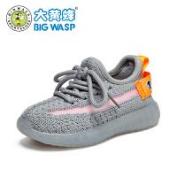 大黄蜂童鞋男童鞋子2021年春秋新款小学生休闲鞋防滑椰子鞋运动鞋