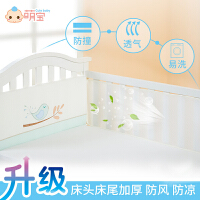 【当当自营】萌宝(Cutebaby)彩棉三明治3D婴儿床围床品4件套 小猫 111*64cm