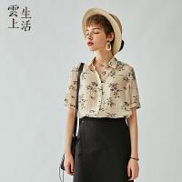 云上生活女装2019夏新款短袖气质印花衬衣褶皱肌理衬衫女C3093