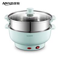 亚摩斯 多用途锅电蒸锅不锈钢二层多功能电热锅家用电火锅电煮锅MS-HG3018