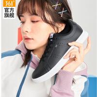 【超品预估价:78】361女鞋运动鞋2020秋新款低帮小白鞋百搭休闲鞋轻便滑板鞋女潮