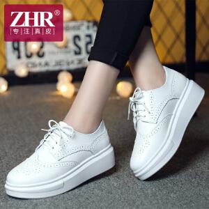 ZHR2018春季新款真皮厚底韩版松糕鞋布洛克休闲鞋女学生平底单鞋E68