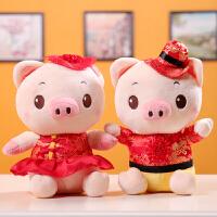 小猪公仔毛绒玩具喜庆唐装情侣猪一对婚庆压床抓机娃娃红色23厘米