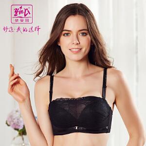 依曼丽新款女士防走光抹胸式文胸上托聚拢调整型内衣4206