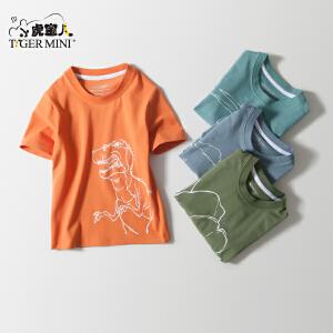 男童半袖t恤儿童短袖纯棉打底衫 中大童恐龙2017潮新款夏季男1-3