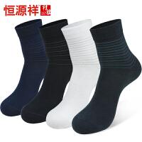 袜子男 恒源祥男士袜子 5双礼盒装休闲棉袜中筒袜中厚四季袜3533