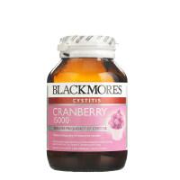 保税区直发 澳大利亚Blackmores澳佳宝 蔓越莓精华15000 60粒