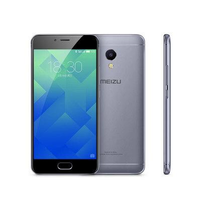 魅蓝 5s 全网通公开版 3GB+32GB 移动联通电信4G手机 双卡双待送:钢化膜+壳+指环+自拍杆+店延保两年包邮