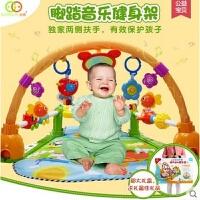 维莱 谷雨 婴儿脚踏钢琴音乐健身架器 婴幼儿玩具游戏毯婴儿玩具0-1岁