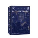 【】欧洲之门 乌克兰2000年史 浦洛基 著 中信出版社图书 正版书籍