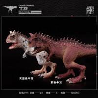 实心塑胶动物模型礼物 牛龙 肉食牛龙侏罗纪公园恐龙玩具
