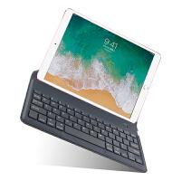 蓝牙键盘苹果iPad Pro 10.5英寸保护套ipadpro 9.7寸键盘套壳包壳