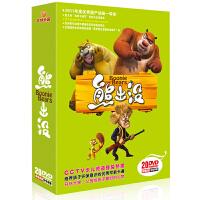 熊出没dvd光碟 正版汽车载dvd碟片高清儿童卡通dvd动画片动画光盘