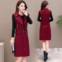 套装裙两件套秋冬季女装韩版时尚马甲中长款长袖打底连衣裙