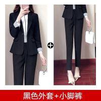 黑色小西装外套女韩版2019春秋季职业套装长袖薄款休闲工作服