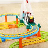 彩色小火车轨道玩具套装电动过山车轨道玩具车