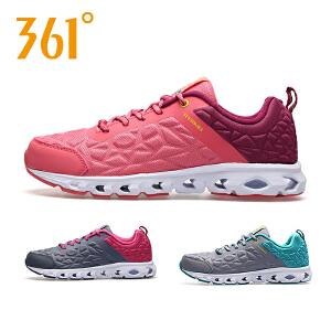 【每满100减50】361度女鞋跑步鞋2017361新款女保暖运动鞋减震跑鞋