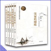 初中/散文_中国诗歌文学类图书【v初中学校价儿童私立上正版适合吗图片