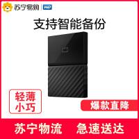 【苏宁易购】西部数据(WD)My Passport 1TB 2.5英寸 经典黑 移动硬盘 WDBYNN0010BBK-