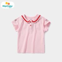 【1件4折】马卡乐童装22夏季新款女童抗菌甜美海军风翻领撞色宝宝短袖T恤