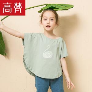 高梵2018新品 儿童t恤女童简约棉质纯色t恤短袖圆领夏宽松半袖T