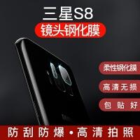 20190721071628618三星note8手机镜头膜保护膜三星S8摄像头钢化膜后膜S8plus镜头帖