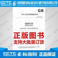GB/T39401-2020工业机器人云服务平台数据交换
