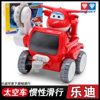 奥迪双钻 超级飞侠玩具 儿童变形机器人小飞机小汽车 乐迪太空车